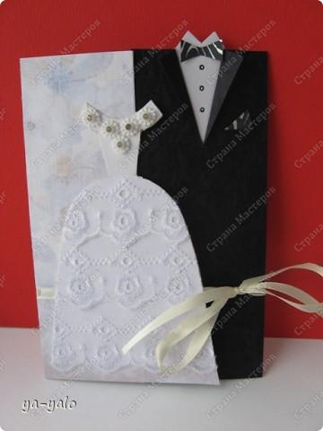 Открытки своими руками в виде жениха и невесты