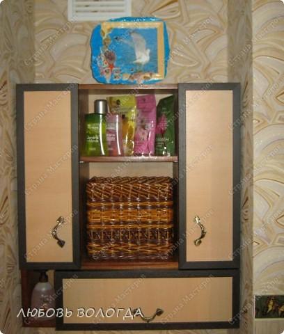 Мастер-класс, Поделка, изделие Плетение: Кузовок и мини МК Бумага газетная. Фото 13