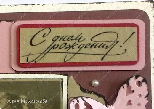 """Открытка, Поздравление, Скрапбукинг Аппликация, Ассамбляж: Открытка """"С днем Рождения"""" Бумага, Бусинки, Тесьма День рождения. Фото 3"""