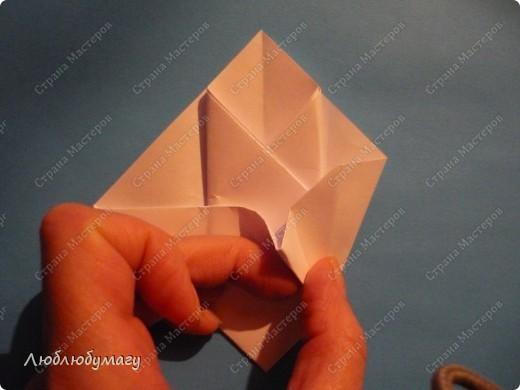 Мастер-класс Оригами: Туфелька