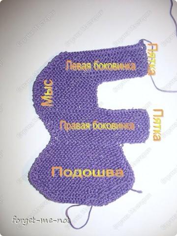 Вязание пинеток на взрослых спицами