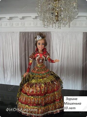 Платье для куклы своими руками из фантиков