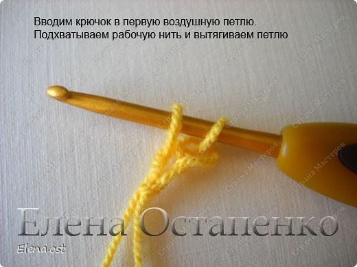 Мастер-класс Вязание, Вязание крючком: Эластичный наборный край крючком Пряжа. Фото 12