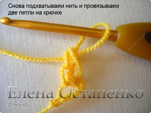 Мастер-класс Вязание, Вязание крючком: Эластичный наборный край крючком Пряжа. Фото 14