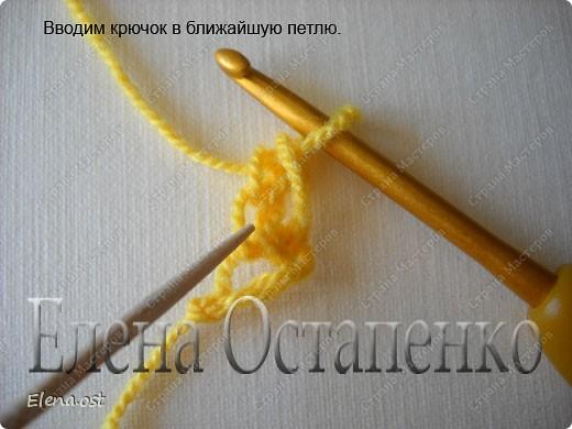Мастер-класс Вязание, Вязание крючком: Эластичный наборный край крючком Пряжа. Фото 15