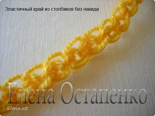Мастер-класс Вязание, Вязание крючком: Эластичный наборный край крючком Пряжа. Фото 20