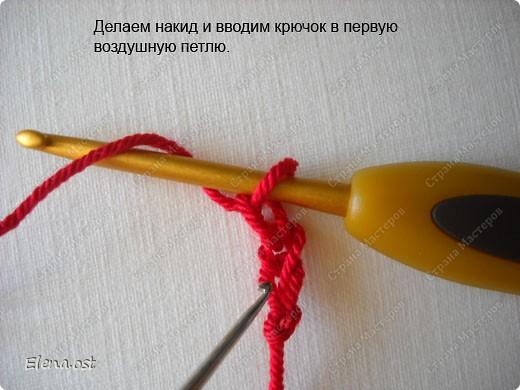 Мастер-класс Вязание, Вязание крючком: Эластичный наборный край крючком Пряжа. Фото 22