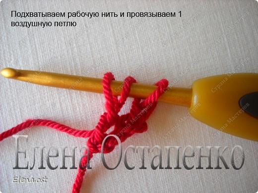 Мастер-класс Вязание, Вязание крючком: Эластичный наборный край крючком Пряжа. Фото 23