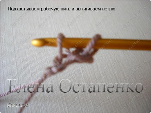 Мастер-класс Вязание, Вязание крючком: Эластичный наборный край крючком Пряжа. Фото 4