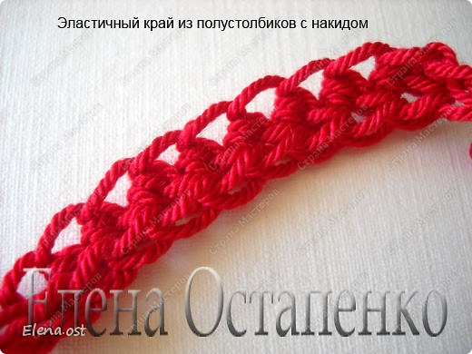 Мастер-класс Вязание, Вязание крючком: Эластичный наборный край крючком Пряжа. Фото 30