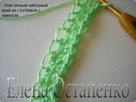 Мастер-класс Вязание, Вязание крючком: Эластичный наборный край крючком Пряжа. Фото 42