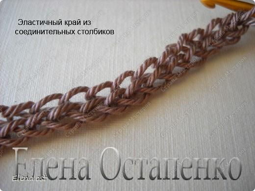 Мастер-класс Вязание, Вязание крючком: Эластичный наборный край крючком Пряжа. Фото 10