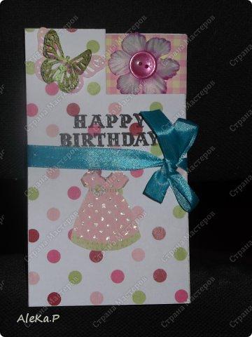 Мастер-класс, Открытка, Скрапбукинг Аппликация: Happy birthday! Бумага День рождения. Фото 4