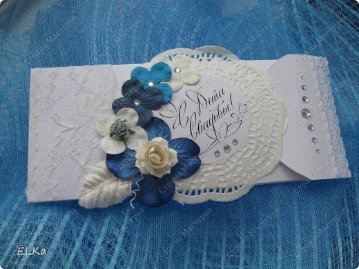 Мк открыток на свадьбу 412