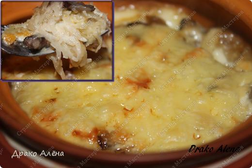 Мастер-класс Рецепт кулинарный: Бабка драчёна (или вкусняшка из горшочка) Продукты пищевые. Фото 1