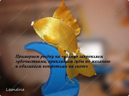 Мастер-класс, Свит-дизайн Бумагопластика: МК Золотой рыбки свит-дизайн Бумага гофрированная, Пеноплен Отдых. Фото 8
