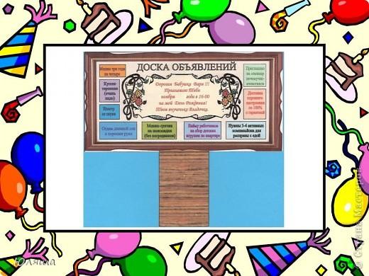 Детскии пригласительныи открытки