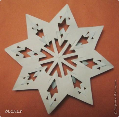 Мастер-класс Вырезание: Снежинки из кругов Бумага Новый год. Фото 10