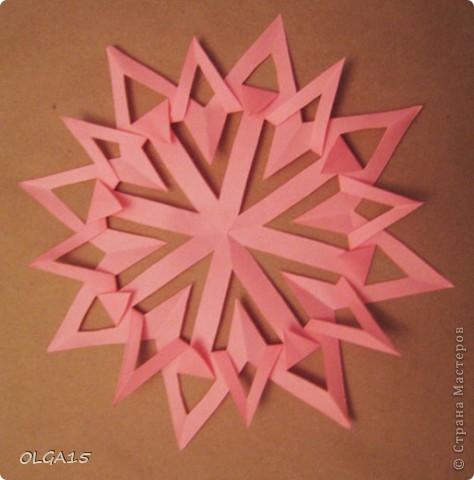 Мастер-класс Вырезание: Снежинки из кругов Бумага Новый год. Фото 15