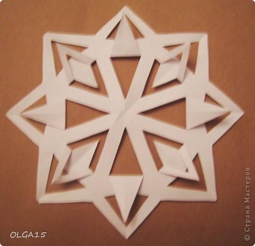 Мастер-класс Вырезание: Снежинки из кругов Бумага Новый год. Фото 17