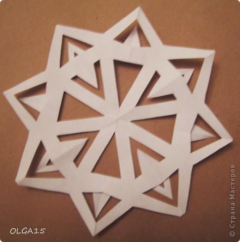 Мастер-класс Вырезание: Снежинки из кругов Бумага Новый год. Фото 18