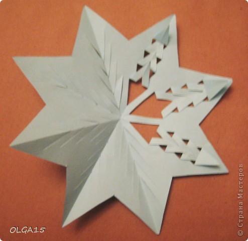 Мастер-класс Вырезание: Снежинки из кругов Бумага Новый год. Фото 6