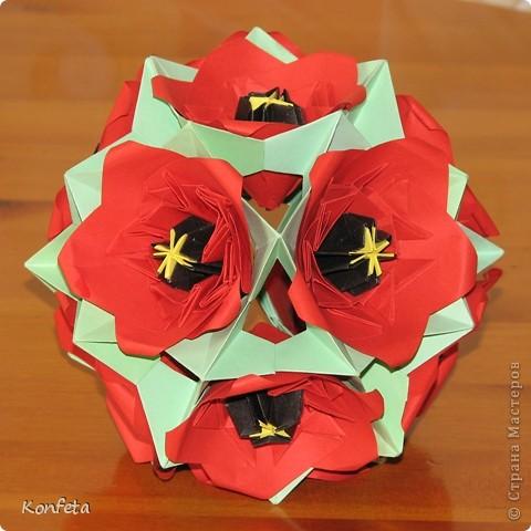 Поделка, изделие Кусудама, Оригами: Цветущая Электра. Маковая. Бумага. Фото 1