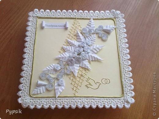 Открытка Квиллинг: Еще коробочки Бумага Свадьба. Фото 1