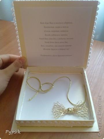 Открытка Квиллинг: Еще коробочки Бумага Свадьба. Фото 3
