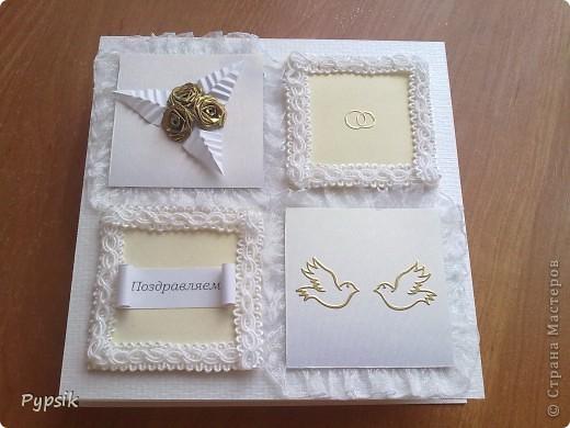Открытка Квиллинг: Еще коробочки Бумага Свадьба. Фото 4