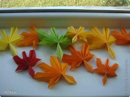 Мастер-класс,  Оригами, : Гофрированный листок клена. Бумага День учителя, . Фото 1