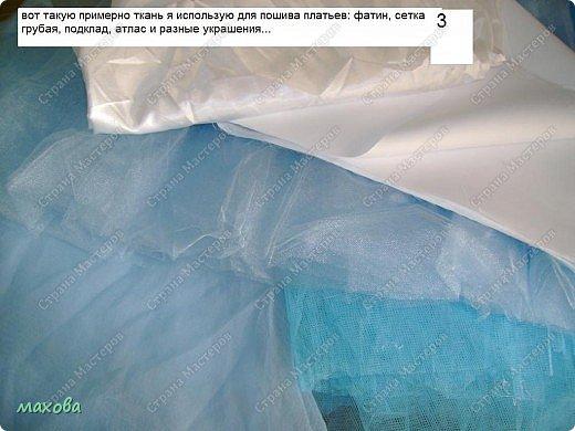 Мастер-класс Шитьё: детский корсет для платья Ткань. Фото 3