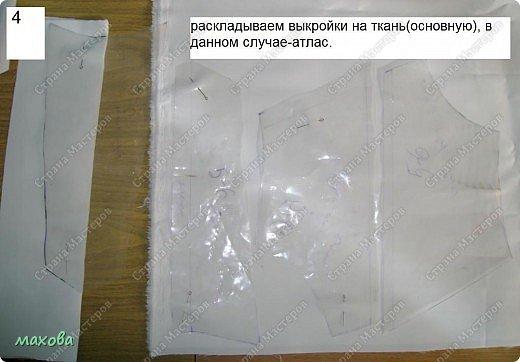 Мастер-класс Шитьё: детский корсет для платья Ткань. Фото 4
