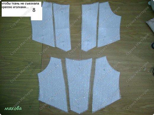 Мастер-класс Шитьё: детский корсет для платья Ткань. Фото 8