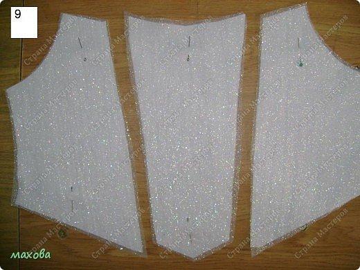 Мастер-класс Шитьё: детский корсет для платья Ткань. Фото 9