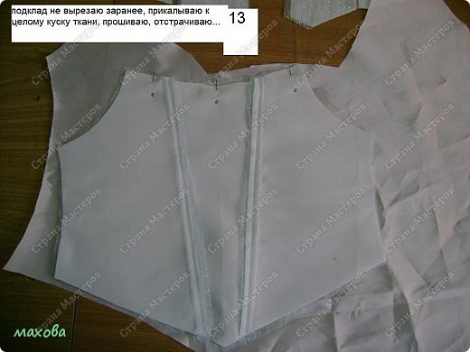 Мастер-класс Шитьё: детский корсет для платья Ткань. Фото 13