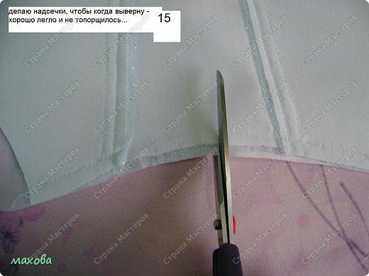 Мастер-класс Шитьё: детский корсет для платья Ткань. Фото 15