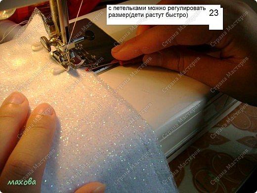 Мастер-класс Шитьё: детский корсет для платья Ткань. Фото 23