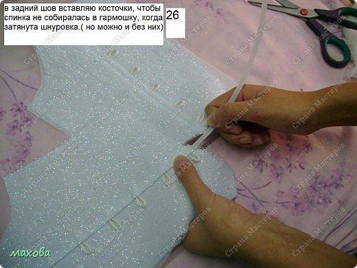 Мастер-класс Шитьё: детский корсет для платья Ткань. Фото 26