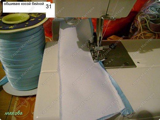 Мастер-класс,  Шитьё, : детский корсет для платья Ткань . Фото 31
