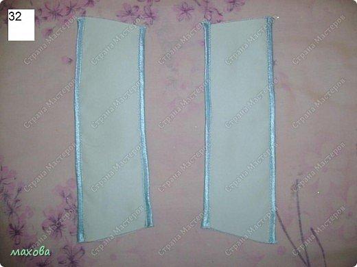Мастер-класс Шитьё: детский корсет для платья Ткань. Фото 32