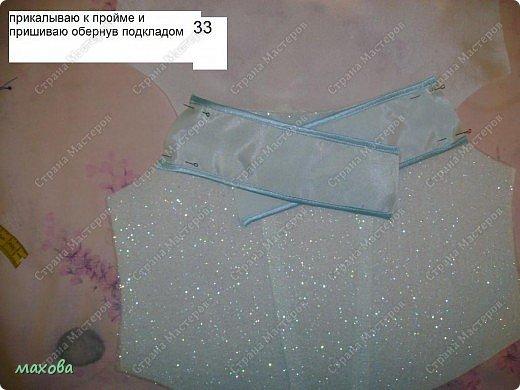 Мастер-класс Шитьё: детский корсет для платья Ткань. Фото 33