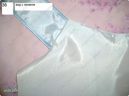 Мастер-класс,  Шитьё, : детский корсет для платья Ткань . Фото 36