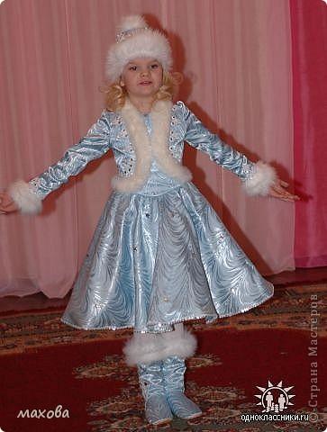 Гардероб,  Шитьё, : Карнавальные костюмы Ткань Новый год, . Фото 9