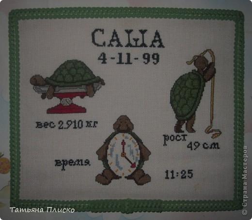 Рхема для вышивки крестом: