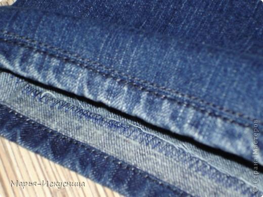 Гардероб, Мастер-класс,  Шитьё, : МК Как подшить джинсы. Ткань . Фото 6