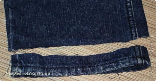 Гардероб, Мастер-класс,  Шитьё, : МК Как подшить джинсы. Ткань . Фото 2