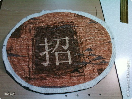 Мастер-класс,  Шитьё, : КОСМЕТИЧКА М.К. Ткань . Фото 8