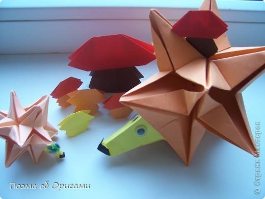цепочка: еж оригами