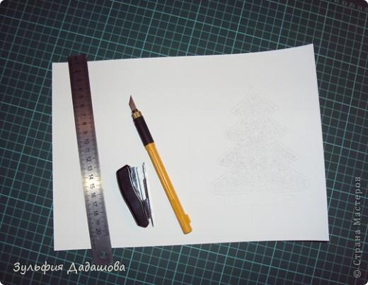 Распечатать схему или